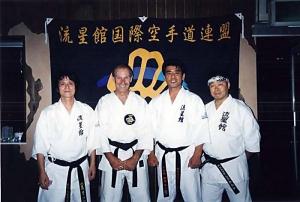 2001 Japan